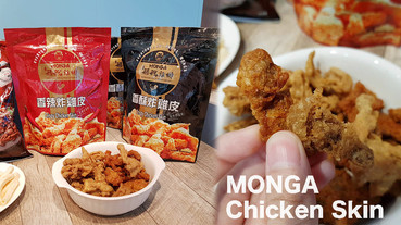 7-11推出艋舺雞排香酥炸雞皮!加碼卡迪那 X TABASCO新口味零食都在7-11