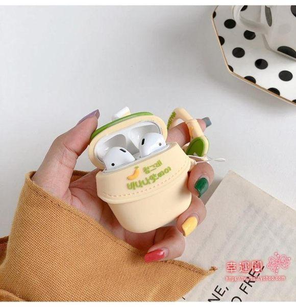 耳機保護套 草莓香蕉牛奶AirPods保護套AirPods2蘋果耳機套硅膠防摔盒創意 7色