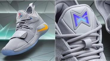 向初代の遊戲機致敬!Nike PG 2.5「PlayStation」版本釋出 網友:遊戲魂要噴發啦!