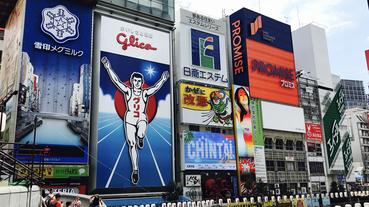 大阪歐巴桑隨身攜帶糖果送給路人?問卷揭發大阪街頭的「糖果文化」