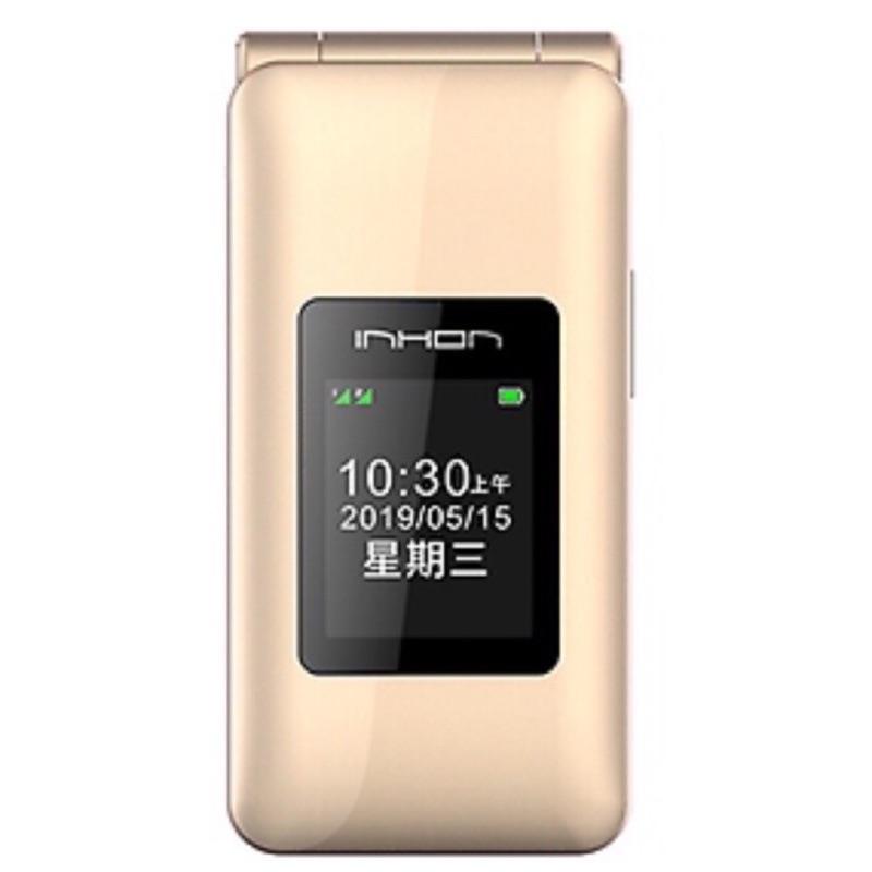 NCC字號:CCAP194G0130T1此商品原廠出廠時均為:單電+旅充+主機,所以若想加購一個台製電池,需要額外購買,請與小編連絡。#inhon#老人機#老人#字大#鈴聲大#雙4G#雙卡雙待#L33