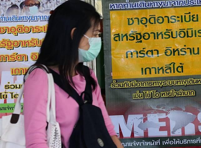 the guardian: Thailand Wu-han virus