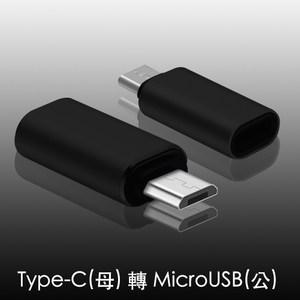 小巧易攜帶不占空間 480Mbps高速傳輸,穩定性強 鋁合金外殼,美觀耐磨損 手機/平板需支援OTG功能才能使用
