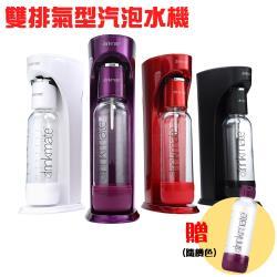 drinkmate 攜帶款快慢雙排氣型汽泡水機 送 攜帶式耐壓水瓶 (1L)隨機色