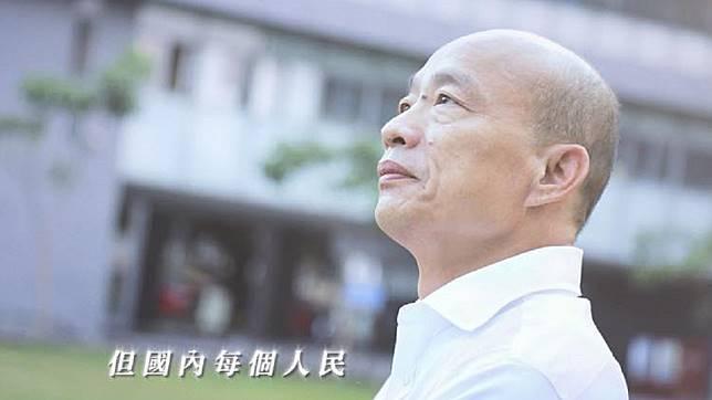 韓國瑜首支競選影片出爐。圖/翻攝自韓國瑜臉書