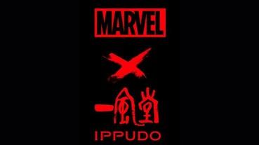 漫威 X 一風堂 超級英雄拉麵即將登場!