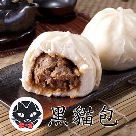 擁有百年歷史,傳承五代!傳統老麵精緻,皮Q順口,精選溫體黑豬肉,餡料汁多濃郁,醇香而不油膩!