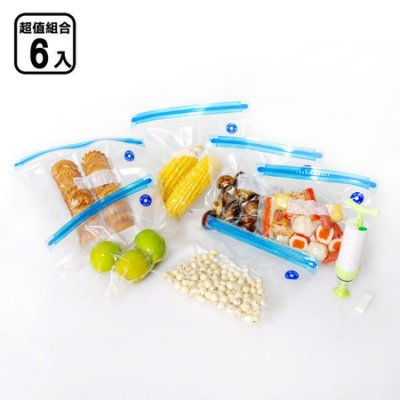 【NCK購物網-特價免運費】真空保鮮收納夾鏈袋/食物食品真空保鮮袋/真空袋/真空包裝袋/食品食物真空機,去哪裡買賣推薦