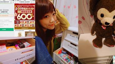 (購物)♥【LINE購物】愛買一族的福利,邊買邊賺,買越多省越多,購物也能回饋,台灣樂天市場年貨怎麼買分享