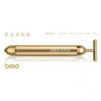 即日起至11/30止,享優惠價!Breo 倍輕鬆黃金美容棒 TX-1 每分鐘千次以上的高速微震動