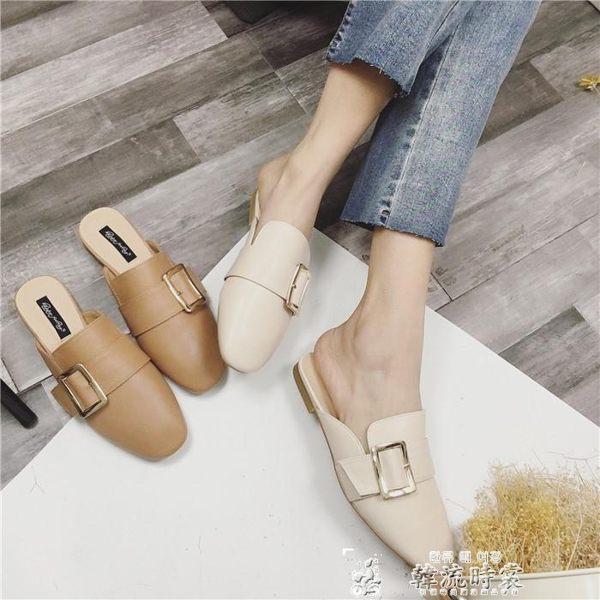 穆勒女鞋復古搭扣粗跟穆勒鞋皮質包頭懶人半拖鞋外穿低跟涼拖鞋女夏 全網最低價