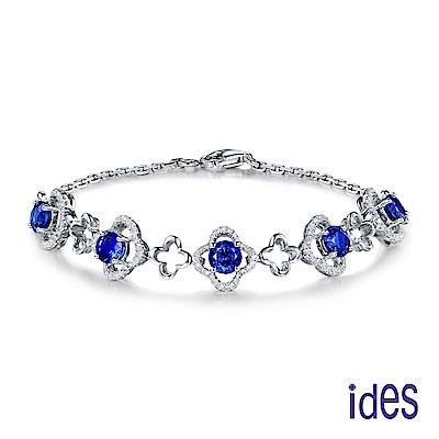ides愛蒂思 歐美設計彩寶系列藍寶碧璽晶鑽手鍊/優雅藍