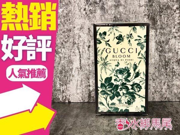 ◐香水綁馬尾◐Gucci 繁花之水女性淡香水 100ml Gucci Bloom Acqua di Fiori EDT