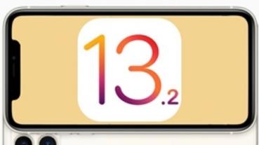 iPhone 記憶體不足?iOS 13.2 使用者頻閃退