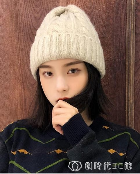毛線帽女韓國潮百搭日系可愛學生保暖顯臉小帽子女冬天韓版針織帽