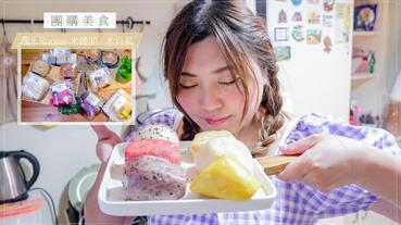 潤米roomy米饅頭米貝果專門店,素食者可吃低麩質、低油、低糖搭配在地農產美味宅配美食【宅配團購】