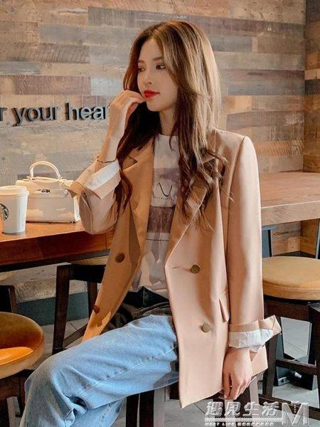 小西裝外套女小個子橡皮粉新款春季韓版寬鬆簡約休閒西服 遇見生活