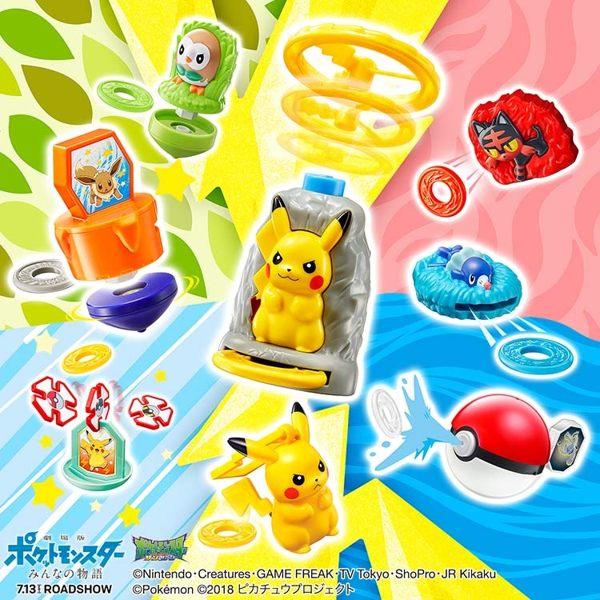 日本麥當勞2018年7月玩具寶可夢(隨機不挑款)