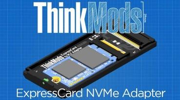 ThinkMod ExpressCard NVMe 轉接卡讓舊筆電加裝 NVMe SSD 成真!