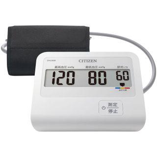 [CITIZEN]上腕式血圧計