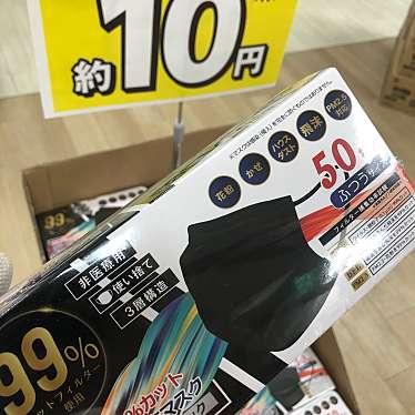ゲオ 堺一条店のundefinedに実際訪問訪問したユーザーunknownさんが新しく投稿した新着口コミの写真