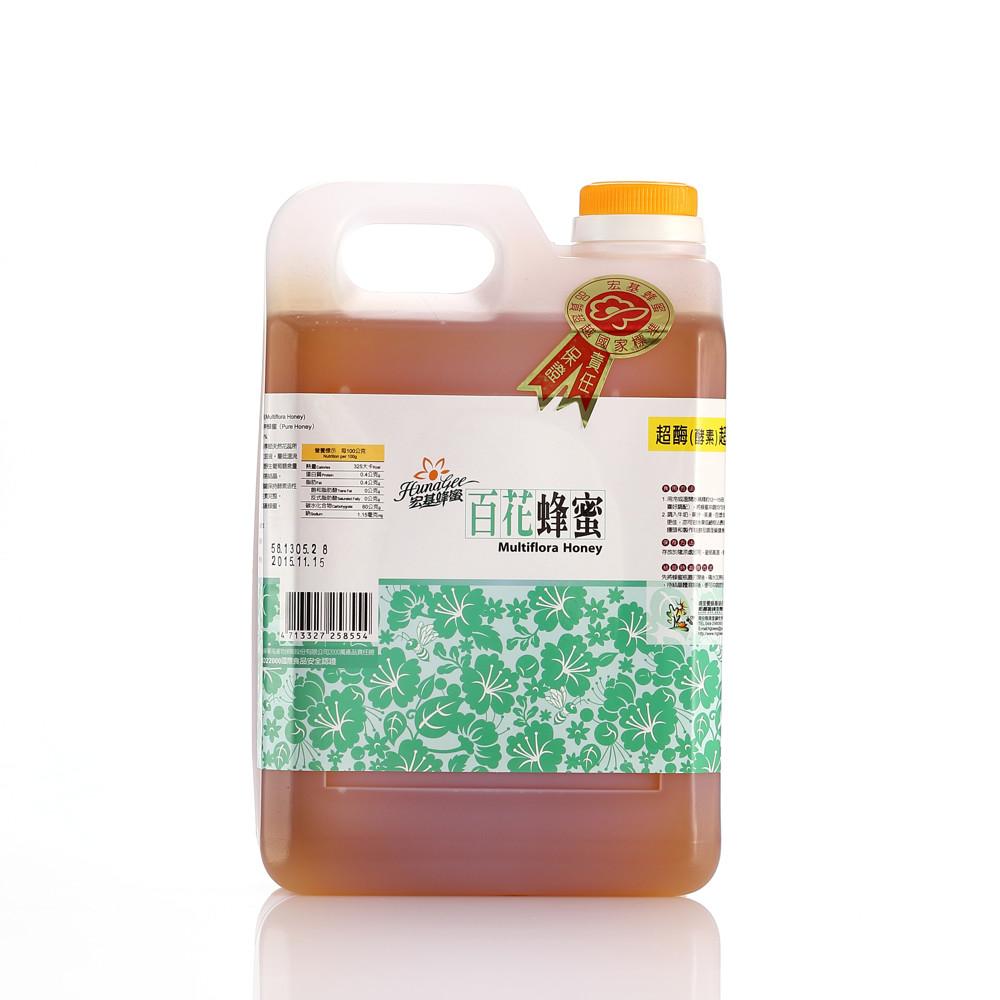 大自然中最完美的營養食品 蜂蜜是來自花蕊花藥枝蜜腺 所分泌的天然甜液,甜液經蜜蜂採集返巢, 在經其分解、轉化、除水而成蜂蜜。 低溫濃縮,保持酵素活性與維生素之完整。 容 量 : 3000g/瓶 成 分