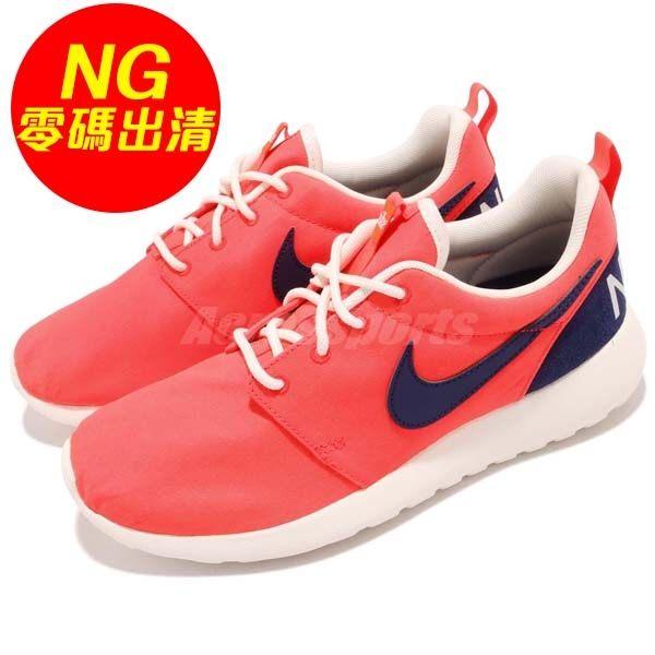 820200641~LR~1704 商品狀況如圖所示 鞋況可接受者再下標