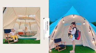就算搭大眾運輸,也想讓孩子親近大自然!妞編輯實測:帶幼兒露營可行嗎?