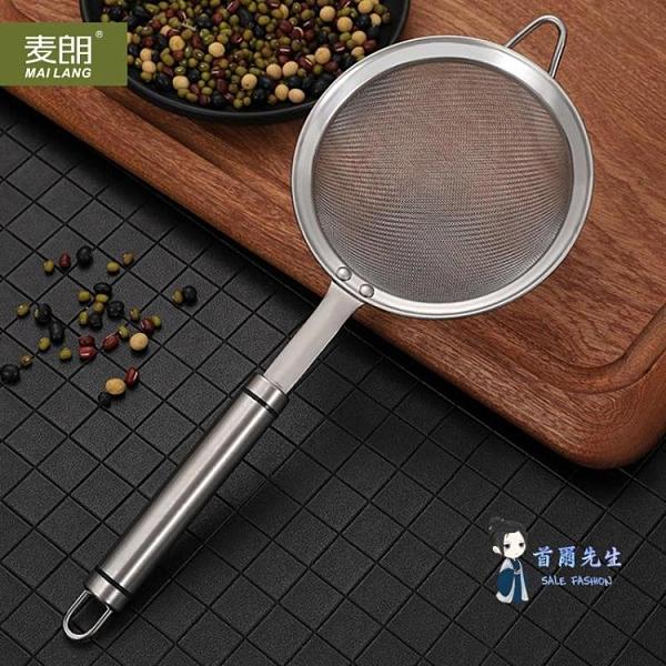 廚房304不銹鋼漏勺超細漏網豆漿過濾器火鍋隔油勺果汁網篩浮沫撈