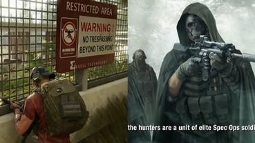 《Ghost Recon Breakpoint 火線獵殺:絕境》公開!開放世界 10 月推出