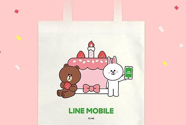 LINE MOBILE滿週年 祭出限時三日的生日限定優惠