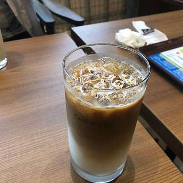 カフェドクリエ アットインホテル豊田市駅店のundefinedに実際訪問訪問したユーザーunknownさんが新しく投稿した新着口コミの写真