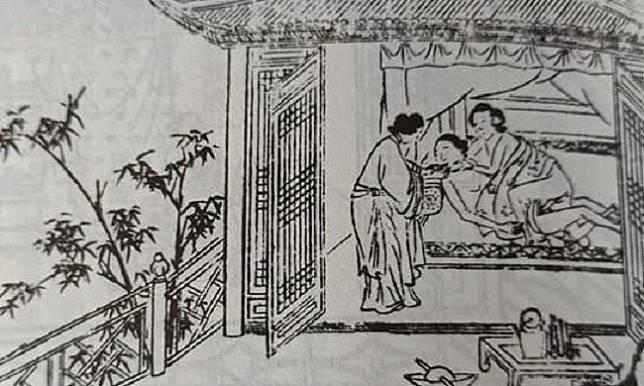 蔡詩萍/花甲美魔男之斜批金瓶梅之十八