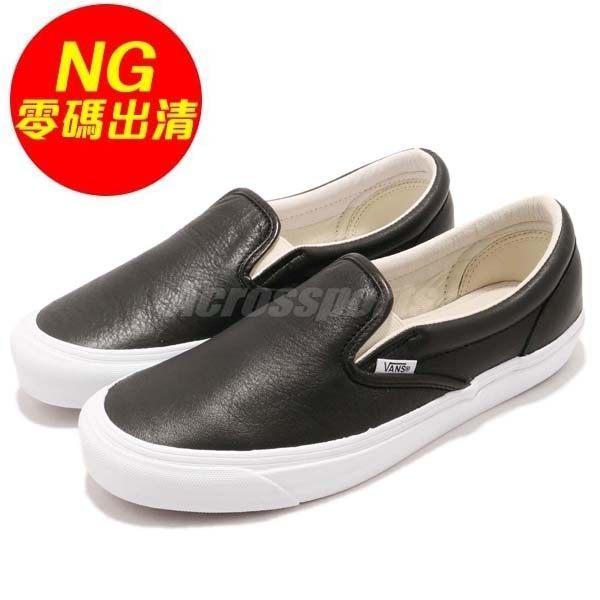 71070805~LR~959741 商品狀況如圖所示 鞋況可接受者再下標 五折特賣