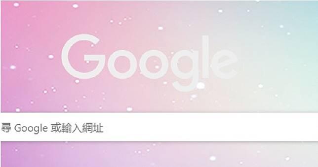 打字「被消失」終於有就了 Chrome釋出最新版本