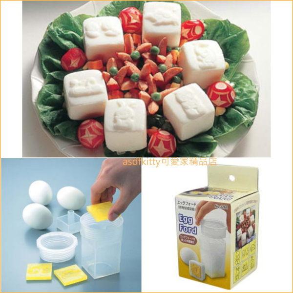 asdfkitty可愛家☆日本tigercrown動物方型 白煮蛋模型-水煮蛋-茶葉蛋-滷蛋-飯糰-都可用-日本製