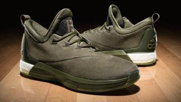 新聞速報 / adidas Crazylight Boost 2.5 'Cargo' James Harden PE