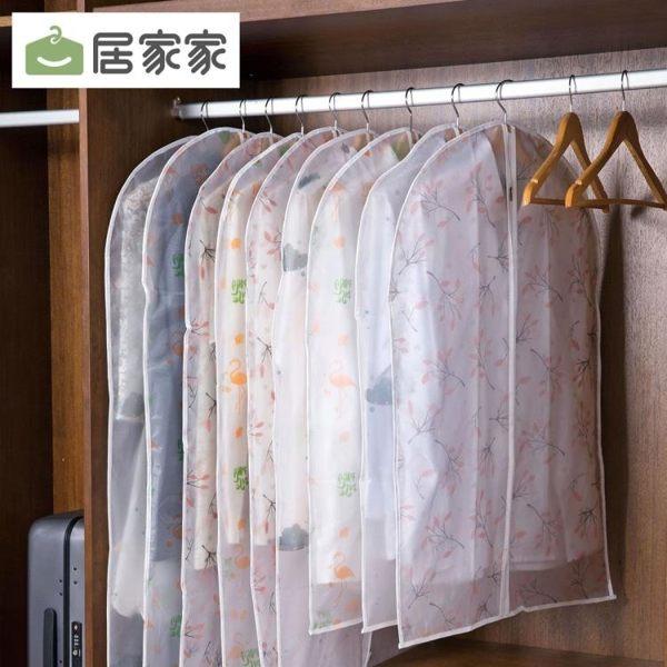 防塵罩 透明印花掛衣袋衣物防塵罩衣服罩掛袋防塵套收納袋家用大衣防塵袋