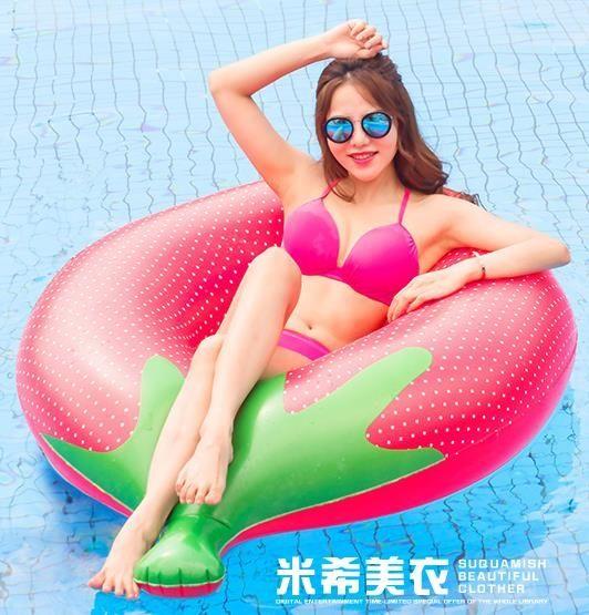 原版水上游泳圈充氣菠蘿彩虹披薩仙人掌浮排浮床游泳漂浮氣墊 ATF米希美衣