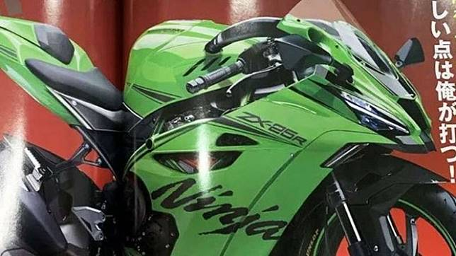 Bocoran Kawasaki Ninja 250 empat silinder