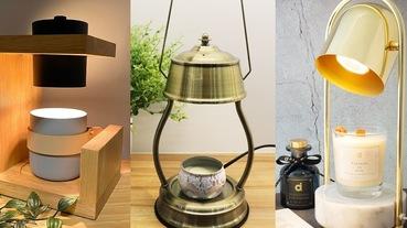 融燭燈推薦這 5 款高顏值!好用又美觀,香氛蠟燭給人滿滿療癒感