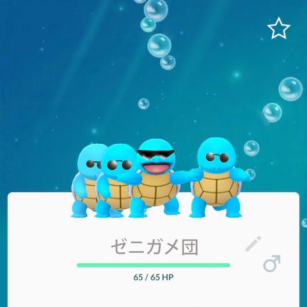 76TlGime9G.jpg