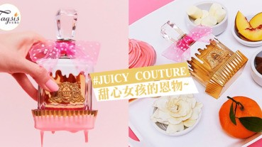 甜心女孩必備!包裝粉嫩的甜點味道,彷如走進了香甜的蛋糕世界~