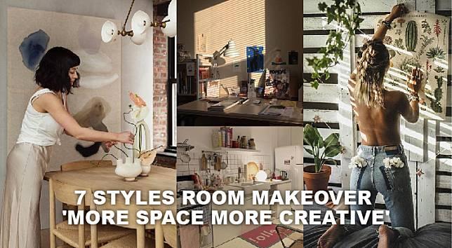 7 สไตล์สุดปัง! เปลี่ยนห้องรกๆ ให้กลายเป็น HOME OFFICE SPACE