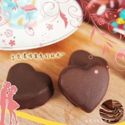 [老爸ㄟ廚房]冰紛愛心香草巧克力冰淇淋 75包(43g/5粒/包)