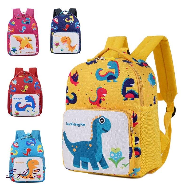 SAS 兒童防走失包包 寶寶防走失小背包 幼兒園書包 恐龍卡通兒童雙肩包 兒童書包【908L】