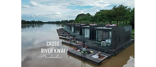รีวิว Cross River Kwai Resort  วันหยุด สุดชิลล์ นอนแพหรู ริมน้ำแคว กาญจนบุรี