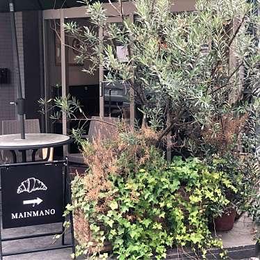 実際訪問したユーザーが直接撮影して投稿した西原ベーカリーBoulangerie et Cafe Main Manoの写真