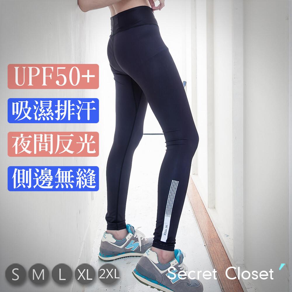 lightweight high-rise 漸進包覆式褲頭完整貼合不滑落可讓 您更專注於進行中的運動 soft & sweat-wicking 為獲得最佳效果專為瑜珈設計親膚材 質與並通過sgs吸濕排
