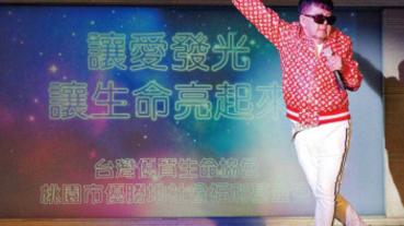 唱歌抗惡疾 80歲林松義返家途中發病抖不停